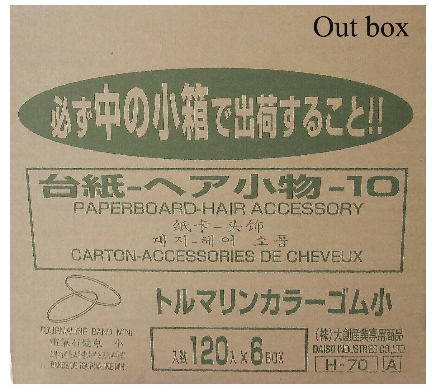 OEM out box.jpg